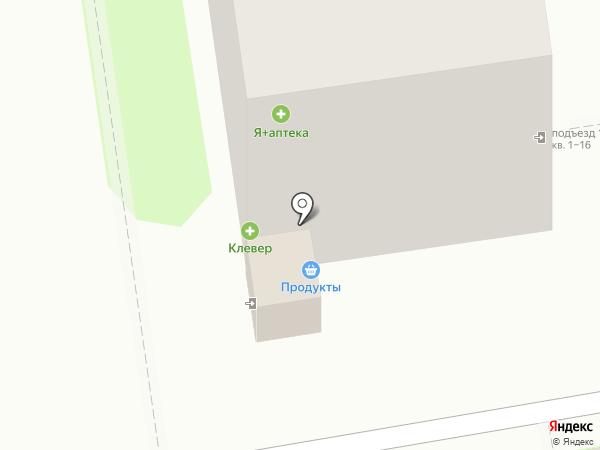 ЛАВКА ФЕРМЕРА на карте Новосибирска