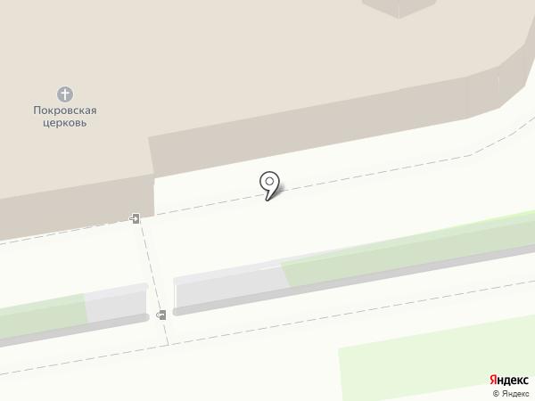Телефон Доверия для глухих на карте Новосибирска