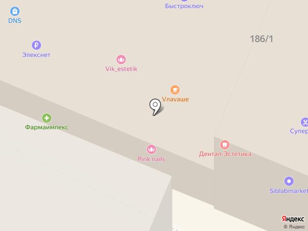 Псориаз-Центр на карте Новосибирска