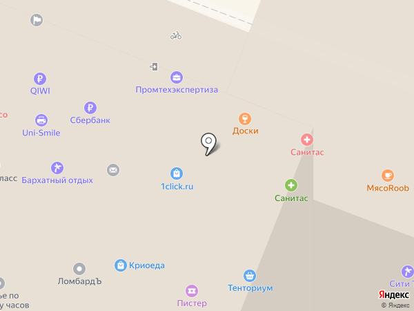 ЛайтКредит на карте Новосибирска