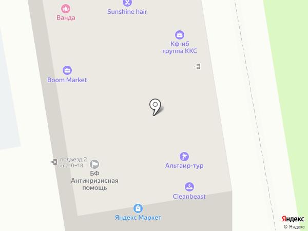 Вольник на карте Новосибирска