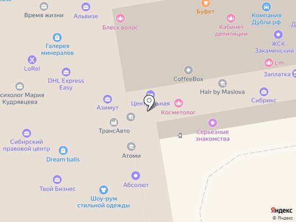 Азимут на карте Новосибирска