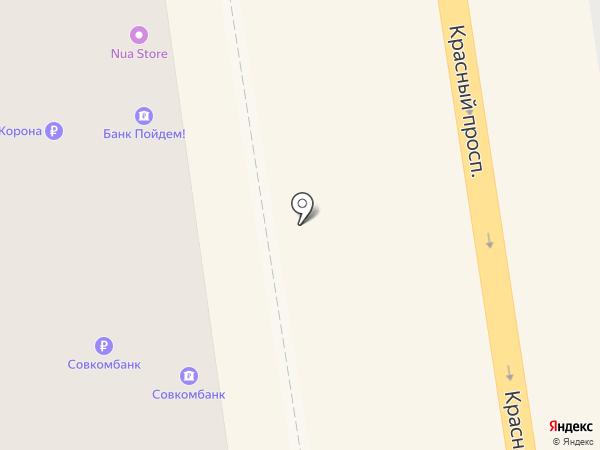 Платежный терминал, Совкомбанк, ПАО на карте Новосибирска