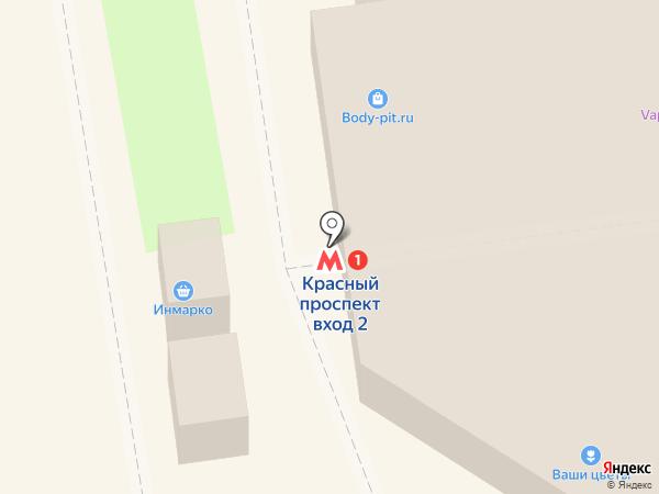 Заплати по пути на карте Новосибирска
