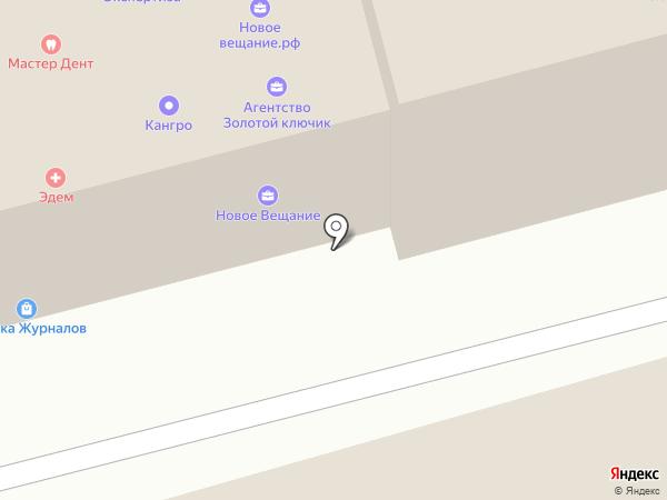 Новосибирский областной юридический центр на карте Новосибирска