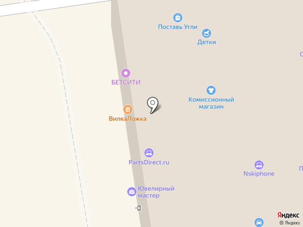 BetCity на карте Новосибирска