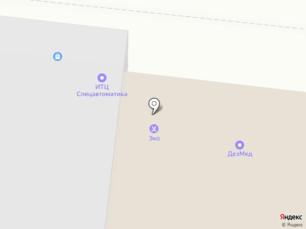 АВТОЛОМБАРД КАТЮША на карте Новосибирска