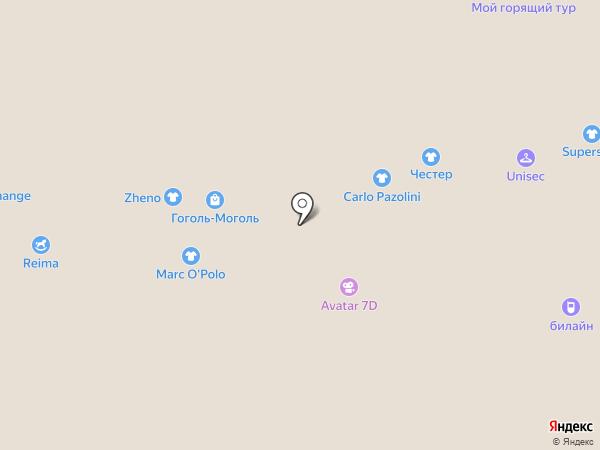 Isabel Garcia на карте Новосибирска