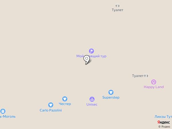 Salad на карте Новосибирска