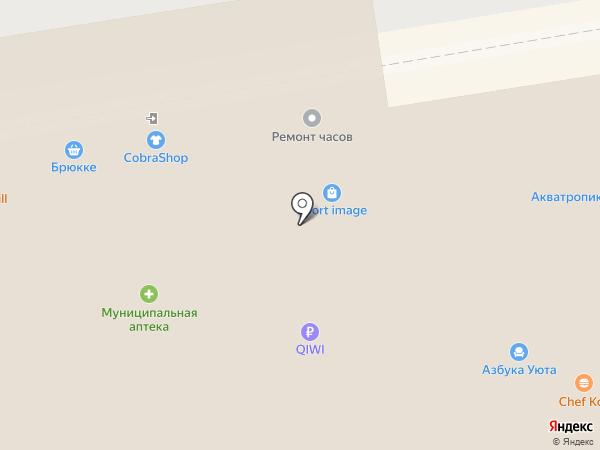 Дары Армении на карте Новосибирска