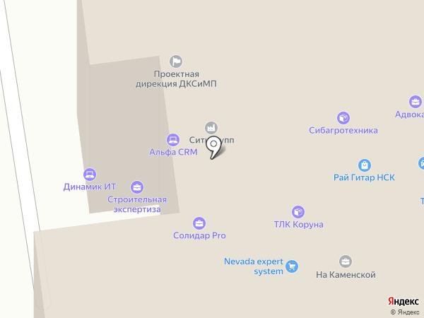 ТОП ЭКСПЕРТ на карте Новосибирска