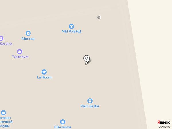 Микрофинансовая организация Бия на карте Новосибирска