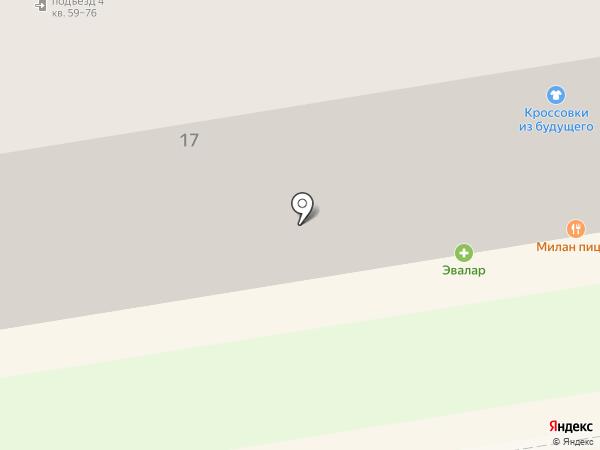999 на карте Новосибирска