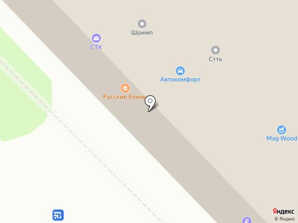 МИРАЛЕК на карте Новосибирска