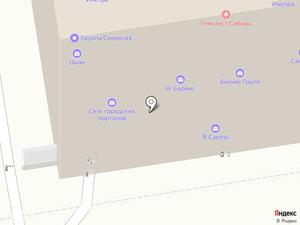Авто-партнер на карте Новосибирска