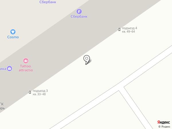 DINA Шугаринг на карте Новосибирска