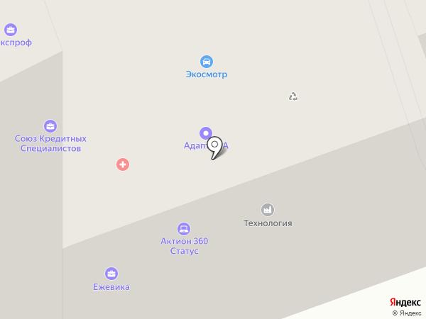 СамКомфорт на карте Новосибирска