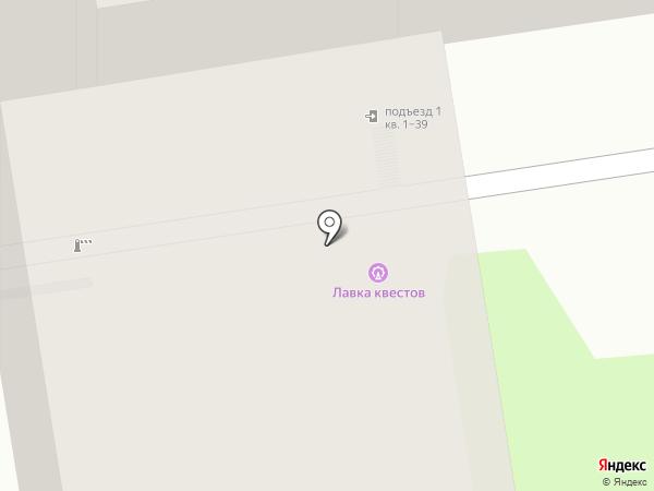 Лавка квестов на карте Новосибирска