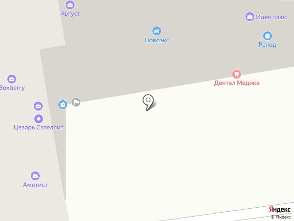Компания ЛЕМАН на карте Новосибирска