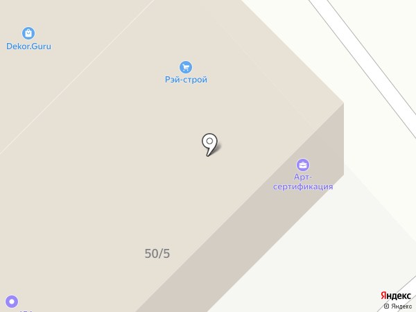 HomeEstetIQ на карте Новосибирска