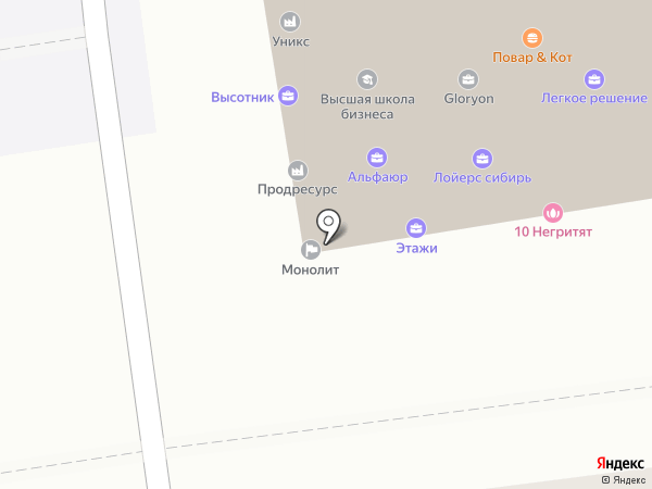 Эльба на карте Новосибирска