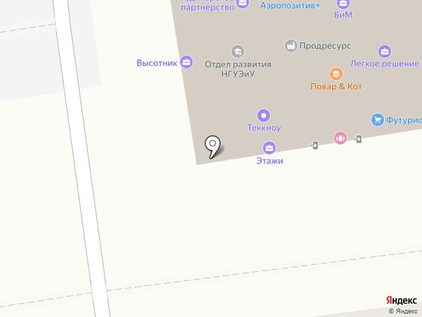 MyWebstor на карте Новосибирска