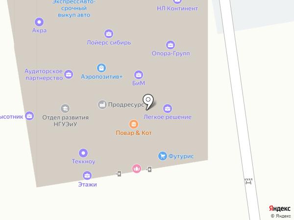 УниверСервис на карте Новосибирска