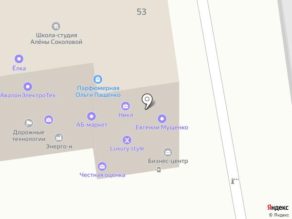 EtoileFlora на карте Новосибирска