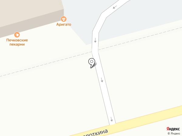 Аригато на карте Новосибирска