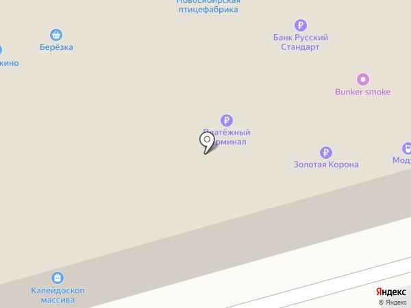 Pro-Brite на карте Новосибирска