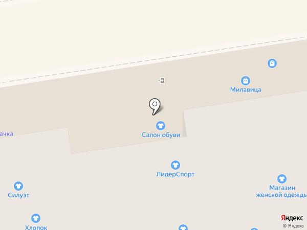 Домашняя обувь на карте Новосибирска