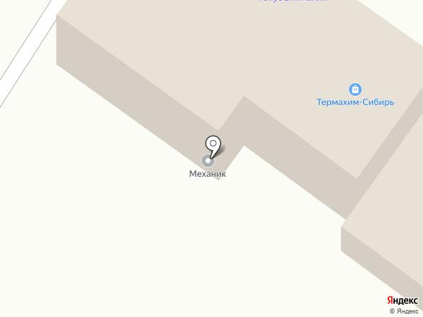 Омега плюс на карте Новосибирска