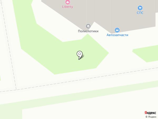 Специализированный медицинский центр на карте Новосибирска