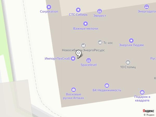 DUALLEX на карте Новосибирска