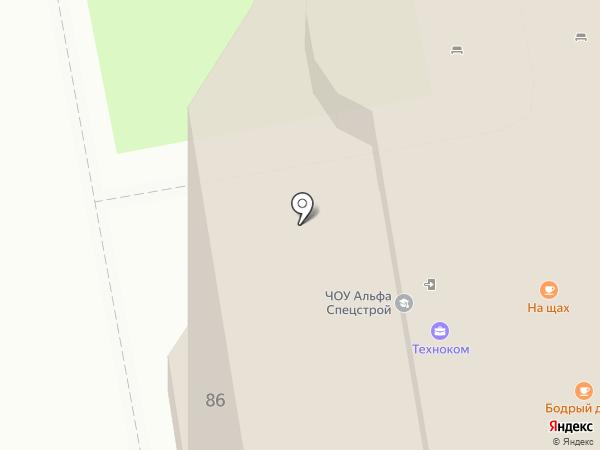 Wenge на карте Новосибирска
