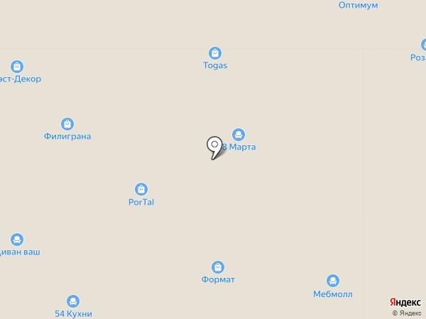 Vera на карте Новосибирска