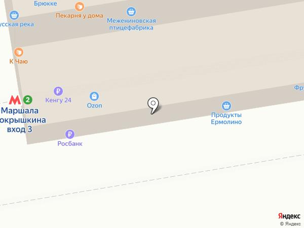 Твоё бельё на карте Новосибирска