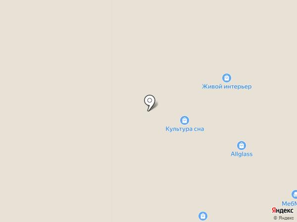 Интерьер Эксклюзив на карте Новосибирска