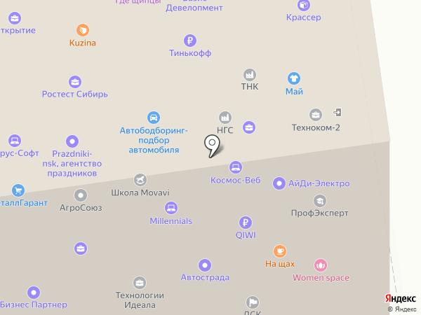HeavyBeard на карте Новосибирска