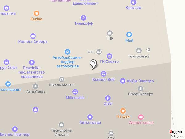 Продком сибиряк на карте Новосибирска