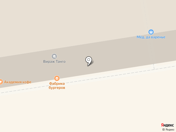Фабрика Бургеров и Варежка на карте Новосибирска