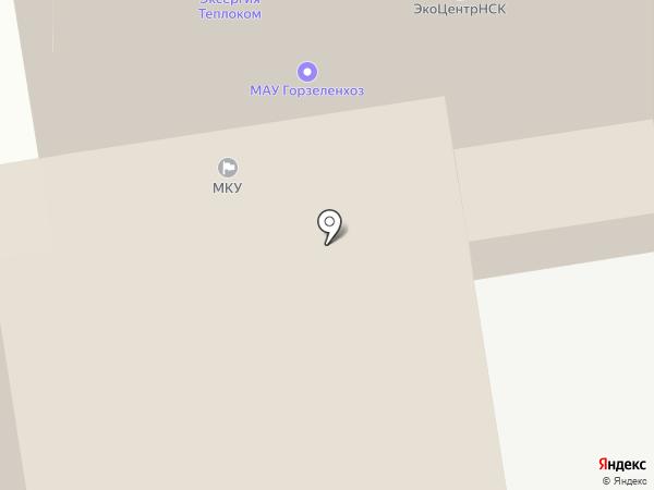 КоммСтрой на карте Новосибирска