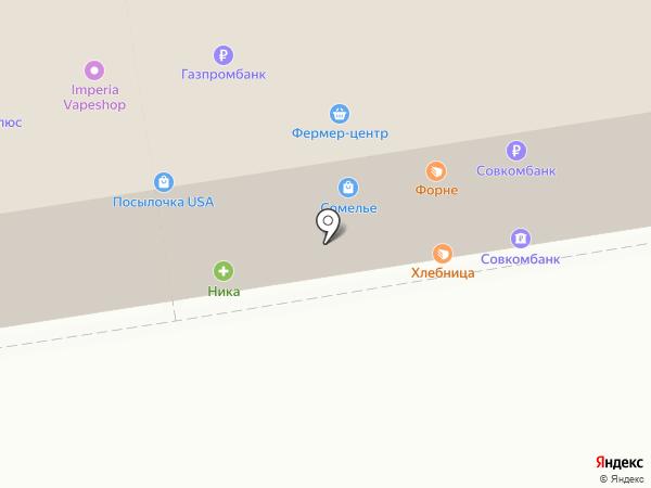 А Плюс на карте Новосибирска