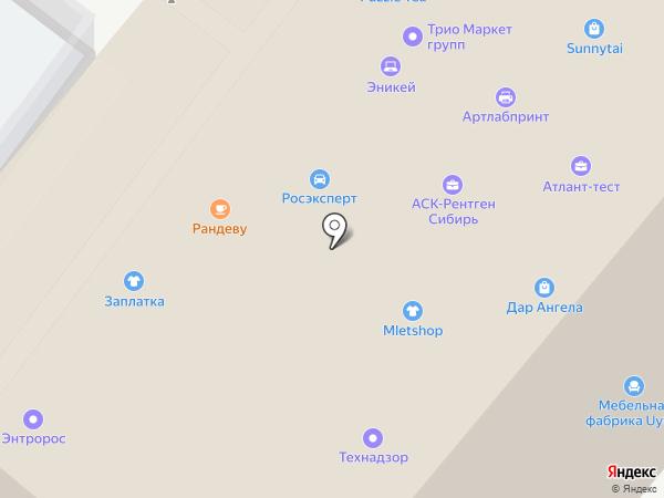 Deimos на карте Новосибирска