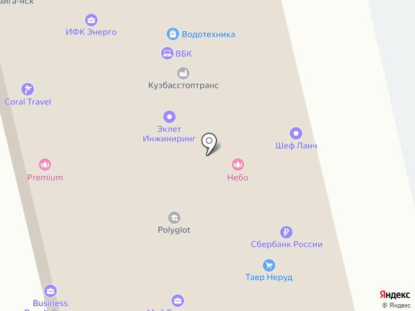 Меховая мастерская на карте Новосибирска