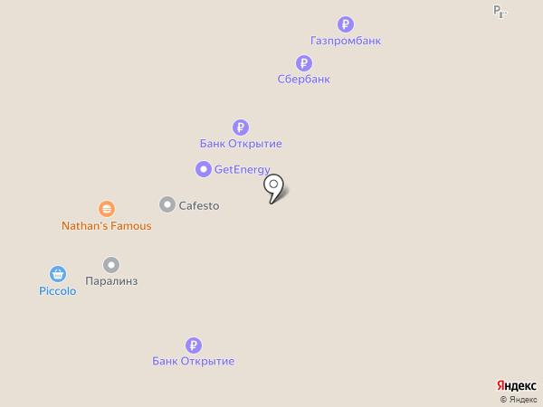 Алёнка на карте Новосибирска