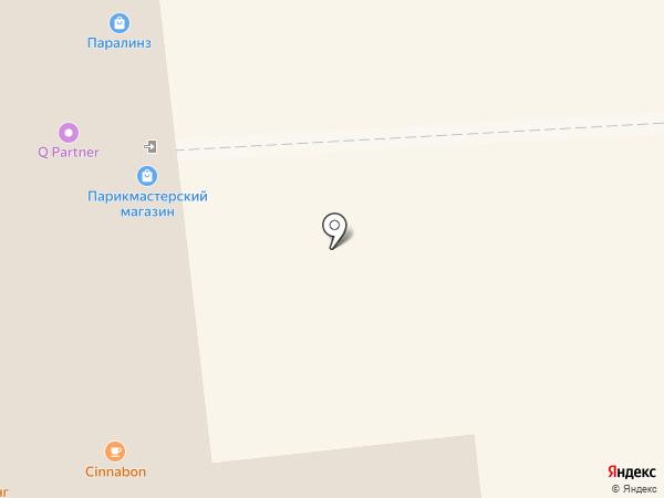 Buno Coffee на карте Новосибирска
