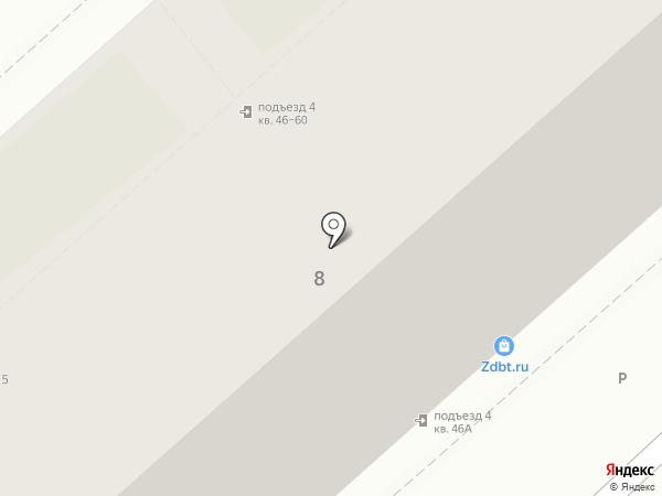 ZDBT.RU на карте Новосибирска