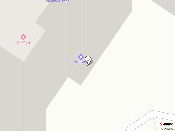 Ремонтно-сервисная компания на карте Новосибирска