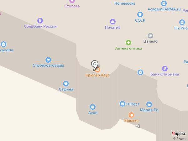 Альмера на карте Новосибирска